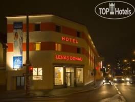 Горящие туры в отель Lenas Donau 3*, Вена, Австрия