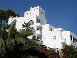 Горящие туры в отель Bonsol Mallorca 4*,