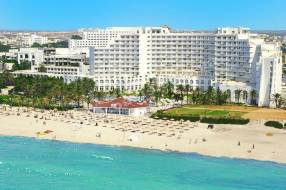 Горящие туры в отель Riadh Palms 4*,