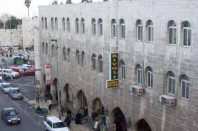 Горящие туры в отель Rivoli 2*, Иерусалим, Израиль