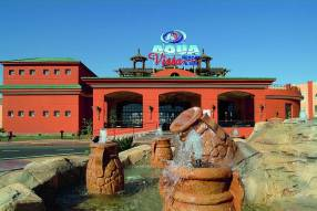 Горящие туры в отель Albatros Aqua Vista Resort & SPA 4*, Хургада, Болгария