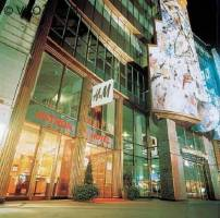 Горящие туры в отель Atterse 4*, Вена, Австрия 4*,