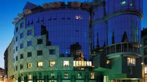 Горящие туры в отель Do & Co 5*, Вена,