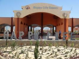 Горящие туры в отель Happy Life Village Marsa Alam 4*, Марса Алам, Болгария