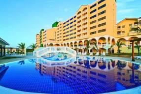Горящие туры в отель Hotel Quinta Avenida Habana(Ex.barcelo Habana Ciudad) 4*, Гавана, Куба