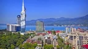 Горящий тур Грузия ,Батуми от 299$  с авиа ,из Киева - купить онлайн