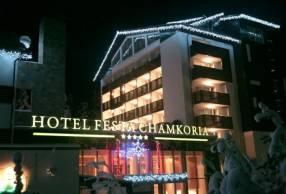 Горящие туры в отель Festa Chamkoria 4*,  Болгария