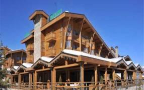 Горящие туры в отель Pirin Golf Apartments 4*,