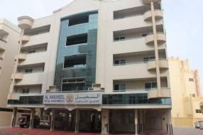 Горящие туры в отель Al Nakheel Hotel Apartments 4*, Дубаи, ОАЭ
