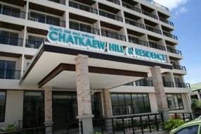 Горящие туры в отель Chatkaew Hill Hotel & Residence 2*, Паттайя, Таиланд