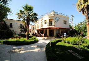 Горящие туры в отель Bitez Garden Life 3*,