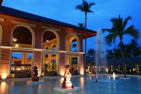 Горящие туры в отель Majestic Colonial Punta Cana 5*, Пунта Кана, Доминикана