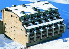 Горящие туры в отель Reial Pirineus 4*,