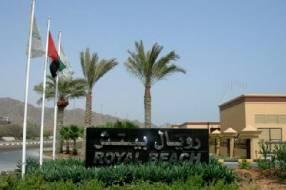 Горящие туры в отель Royal Beach Fujairah 3*, Фуджейра,