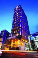 Горящие туры в отель Golden Central Hotel Saigon 4*, Сайгон,