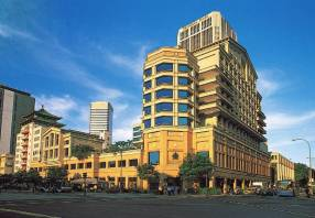 Горящие туры в отель Grand Park City Hall (Ex.grand Plaza Parkroyal) 4*, Сингапур,