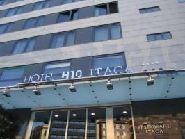 Горящие туры в отель H10 Itaca 4*, Барселона, Испания