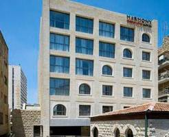 Горящие туры в отель Atlas Harmony Hotel 4*, Иерусалим,
