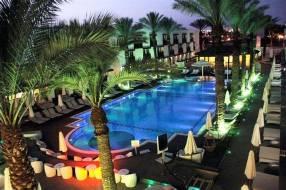 Горящие туры в отель La Playa 4*, Эйлат, Израиль
