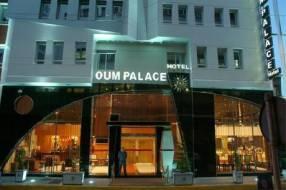 Горящие туры в отель Hotel Oum Palace 4*, Касабланка, Марокко