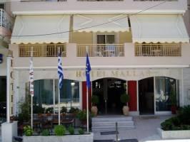 Горящие туры в отель Mallas Hotel 2*, Неа Калликратия,