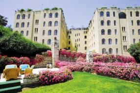Горящие туры в отель Mount Zion 4*, Иерусалим, Израиль