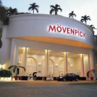 Горящие туры в отель Movenpick Hotel Saigon 5*, Сайгон, Вьетнам 5*,