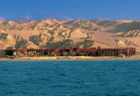 Горящие туры в отель Crowne Plaza Dead Sea Std(2N)+Movenpick Tala Bay(5N) 5*+5*, Мер.море + Кр.море, Иордания 5*,
