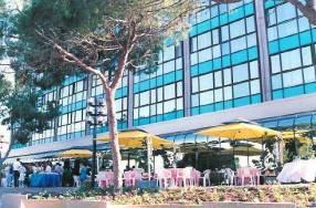 Горящие туры в отель Nof Hotel Haifa 3*, Хайфа, Израиль