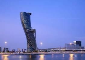 Горящие туры в отель Andaz Capital Gate Abu Dhabi 5* 5*,
