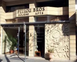 Горящие туры в отель Petrou Bros Hotel Apts 3*, Ларнака, Кипр