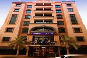 Горящие туры в отель Golden Tulip Al Barsha 4*, Дубаи,