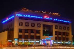 Горящие туры в отель Fortune Grand Hotel 4*, Дубаи,