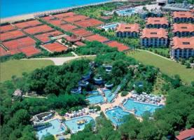 Горящие туры в отель Welcome Jomtien Beach Hotel 3*, Паттайя, Таиланд