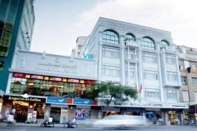 Горящие туры в отель Royal Hotel Saigon 4*, Хошимин, Вьетнам