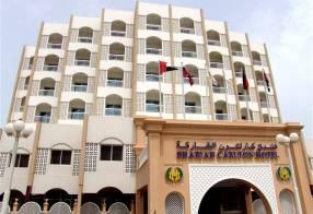 Горящие туры в отель Sharjah Carlton 4*, Шарджа,