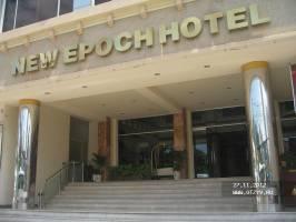 Горящие туры в отель New Epoch Hotel 3*, Хошимин, Вьетнам