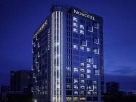 Горящие туры в отель Novotel Saigon Centre 4*, Сайгон, Вьетнам