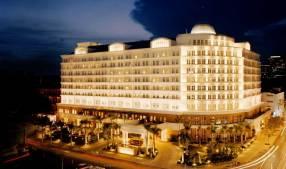 Горящие туры в отель Park Hyatt Saigon 5*, Сайгон, Вьетнам