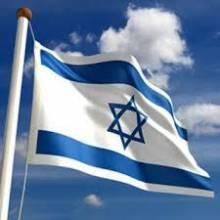 Отель Свидание с Израилем 655$  с авиа *, ,  - фото 1