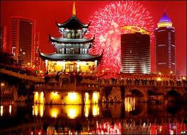 Отель Новый Год в Китае 1499$  с авиа  *, ,  - фото 1