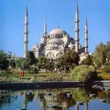Отель Стамбул с авиа от 299eur *, ,  - фото 1