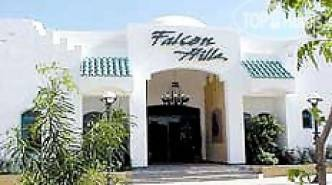 Отель Falcon Hills 3*, Шарм Эль Шейх, Египет - фото 1