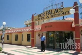 Отель Hor Palace Hotel 3*, Хургада, Египет - фото 1