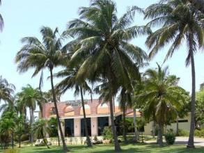 Отель Barlovento 4*, Варадеро, Куба - фото 1