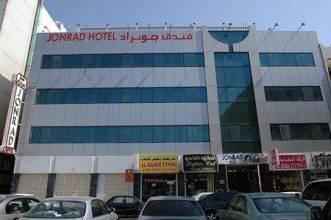 Отель Jonrad Hotel 3*, Дубаи - фото 1