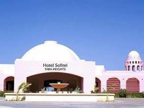 Отель Египет, Таба, Sofitel Taba Heights 5* *, ,  - фото 1
