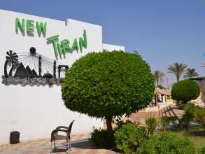 Отель Le Mirage New Tiran Hotel (ex.Tropicana New Tiran) *,  - фото 1