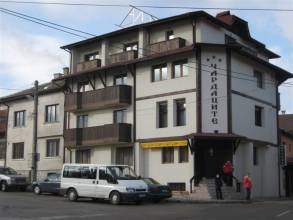 Отель Chardacite 3*, , Болгария - фото 1