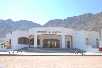 Отель Happy Life Village Dahab 3*, Дахаб - фото 1
